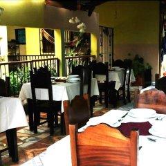Отель & Hostal Yaxkin Copan Гондурас, Копан-Руинас - отзывы, цены и фото номеров - забронировать отель & Hostal Yaxkin Copan онлайн питание фото 2