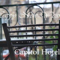 Capitol Hotel Израиль, Иерусалим - 1 отзыв об отеле, цены и фото номеров - забронировать отель Capitol Hotel онлайн фото 4