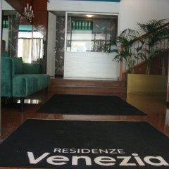 Апартаменты Residenze Venezia Apartments парковка