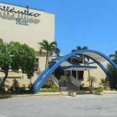 Отель Gran Caribe Club Atlantico вид на фасад