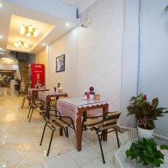 Отель Hanoi Brother Inn питание фото 3