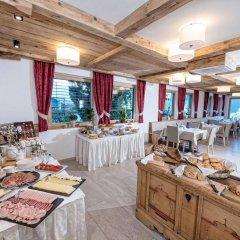Hotel Alpenland Горнолыжный курорт Ортлер питание фото 3