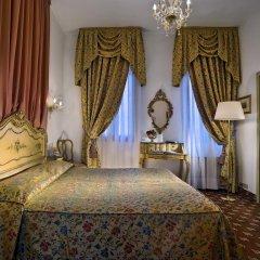 Отель GIORGIONE Венеция в номере фото 2