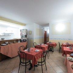 Отель Palazzuolo питание