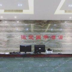 Отель We Love Chinese Culture Hotel Китай, Сямынь - отзывы, цены и фото номеров - забронировать отель We Love Chinese Culture Hotel онлайн питание