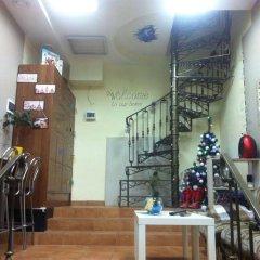 Hostel Portal Днепр питание