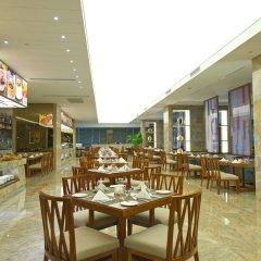 Отель Ramada Shanghai East питание