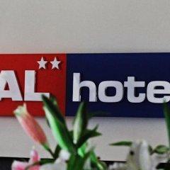 Отель Dal Польша, Гданьск - 2 отзыва об отеле, цены и фото номеров - забронировать отель Dal онлайн фитнесс-зал фото 2