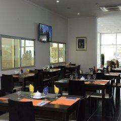Отель Rainha Njinga питание
