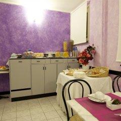 Отель Europa Италия, Генуя - 14 отзывов об отеле, цены и фото номеров - забронировать отель Europa онлайн питание