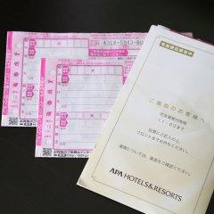 Отель Apa Villa Toyama - Ekimae Тояма развлечения