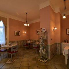Отель Sant Georg Garni Чехия, Марианске-Лазне - отзывы, цены и фото номеров - забронировать отель Sant Georg Garni онлайн развлечения