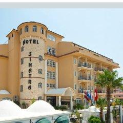 Hotel Sinatra - All Inclusive детские мероприятия фото 2