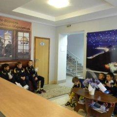 Гостиница Экотель Ирис Мариуполь детские мероприятия