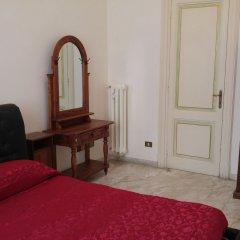 Отель Vatican Templa Deum комната для гостей фото 3