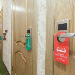 Мини-Отель Винтерфелл на Смоленской интерьер отеля фото 3