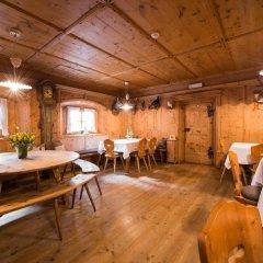Tonzhaus Hotel & Restaurant Сеналес помещение для мероприятий