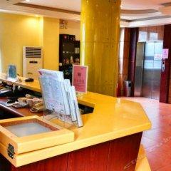Отель Home Inn Китай, Гуанчжоу - отзывы, цены и фото номеров - забронировать отель Home Inn онлайн питание