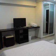 Отель Delight Residence Бангкок удобства в номере