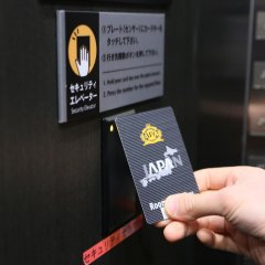 APA Hotel Higashi Shinjuku Ekimae развлечения