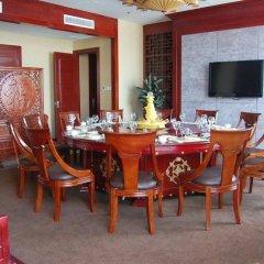 Inner Mongolia Huachen Hotel питание фото 2