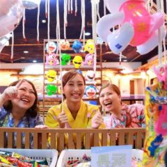 Отель Aso Uchinomaki Onsen Yumeoiso Минамиогуни детские мероприятия фото 2