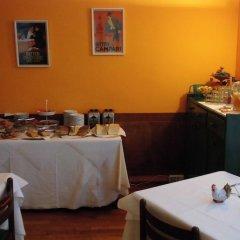 Hotel Valverde питание фото 2