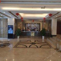 Yan Emperor Hotel интерьер отеля