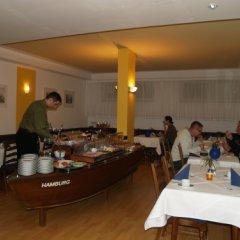 Hotel Hamburg питание фото 2