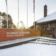 Отель Scandic Karasjok развлечения