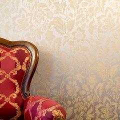 Отель am Mirabellplatz Австрия, Зальцбург - 5 отзывов об отеле, цены и фото номеров - забронировать отель am Mirabellplatz онлайн удобства в номере