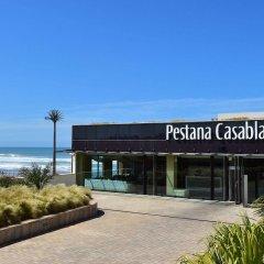 Отель Pestana Casablanca парковка