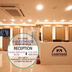 Отель K-GUESTHOUSE Dongdaemun 4