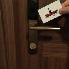 Liberty Hotel Турция, Стамбул - 2 отзыва об отеле, цены и фото номеров - забронировать отель Liberty Hotel онлайн сауна