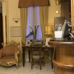Отель Goldoni Италия, Флоренция - 1 отзыв об отеле, цены и фото номеров - забронировать отель Goldoni онлайн гостиничный бар