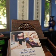 Отель Sino Inn Пхукет в номере