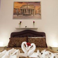 Отель Royal Vatican Рим спа