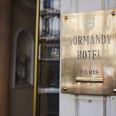 Normandy Hotel Париж с домашними животными