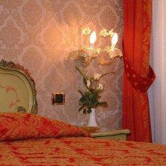 Отель Antico Panada Венеция развлечения