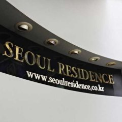 Отель Seoul Residence городской автобус