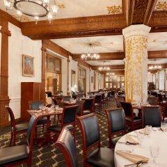 Thayer Hotel питание фото 3