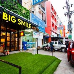 Big Smile Hostel городской автобус