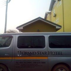 Grand Star Hotel спортивное сооружение