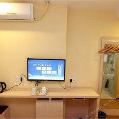 Kaiyue Hotel Shenzhen Шэньчжэнь удобства в номере