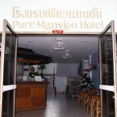 Отель Pure Phuket Residence гостиничный бар