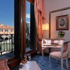 Отель Ca' Rialto House Италия, Венеция - 2 отзыва об отеле, цены и фото номеров - забронировать отель Ca' Rialto House онлайн фото 10