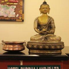 Отель Buddha Land Непал, Катманду - отзывы, цены и фото номеров - забронировать отель Buddha Land онлайн городской автобус
