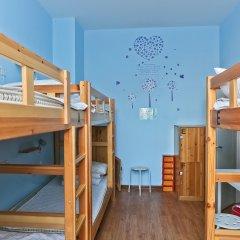 Gesa International Youth Hostel детские мероприятия