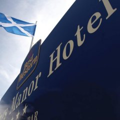 Best Western Kings Manor Hotel спортивное сооружение