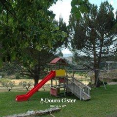 Douro Cister Hotel Resort Rural & Spa Байао детские мероприятия